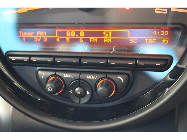 クーパーSD クロスオーバー パイオニアポータブルナビ 純正オーディオ HIDライト 禁煙車 ETC ミュージックプレイヤー接続 ターボ車 パドルシフト 社外レーダー 純正17インチアルミ サイドエアバック カーテンエアバック(9枚目)