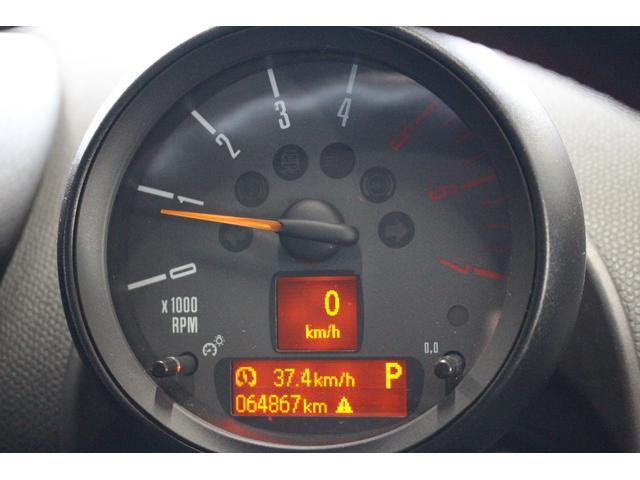 クーパーSD クロスオーバー パイオニアポータブルナビ 純正オーディオ HIDライト 禁煙車 ETC ミュージックプレイヤー接続 ターボ車 パドルシフト 社外レーダー 純正17インチアルミ サイドエアバック カーテンエアバック(50枚目)