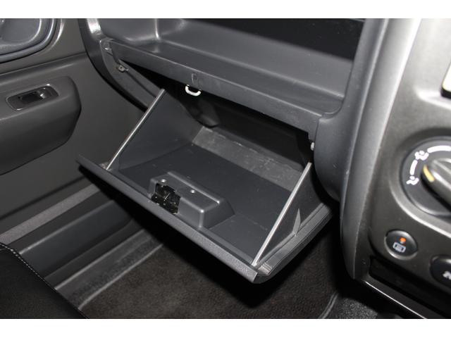 XG 後期型/WEDS ADVENTURE16インチアルミ/BIGカントリーサスペンション/ターボタイマー/ロッドホルダー/禁煙車/ECLIPSEメモリーナビ/地デジ/4WD/ターボ車/ETC/シートカバー(46枚目)
