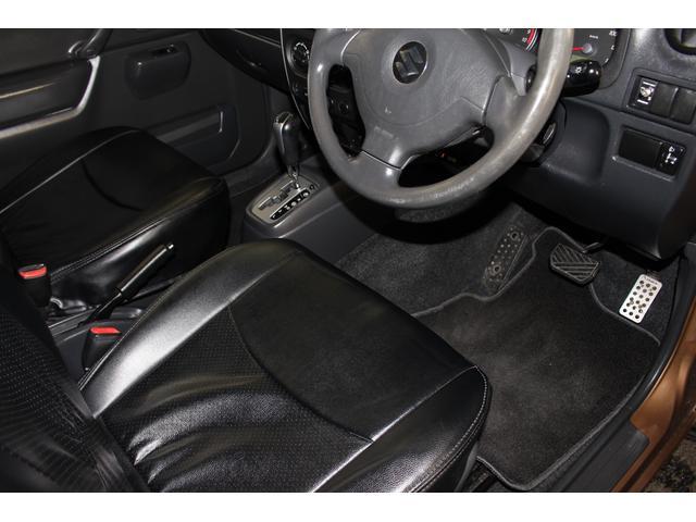 XG 後期型/WEDS ADVENTURE16インチアルミ/BIGカントリーサスペンション/ターボタイマー/ロッドホルダー/禁煙車/ECLIPSEメモリーナビ/地デジ/4WD/ターボ車/ETC/シートカバー(59枚目)