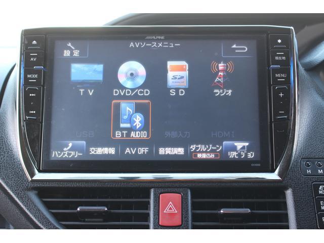 ハイブリッドV アルパインBigXナビ フルセグ 10.1インチ後席モニター 両側電動スライドドア バックカメラ ETC シートヒーター 置くだけ充電 Bluetoothオーディオ オートクルーズ LEDライト 禁煙(8枚目)