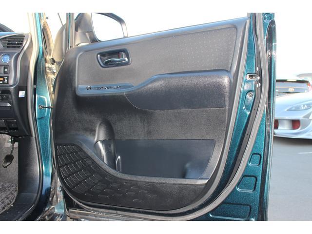 ハイブリッドV アルパインBigXナビ フルセグ 10.1インチ後席モニター 両側電動スライドドア バックカメラ ETC シートヒーター 置くだけ充電 Bluetoothオーディオ オートクルーズ LEDライト 禁煙(50枚目)