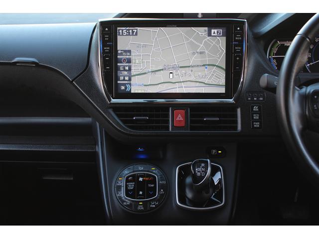 ハイブリッドV アルパインBigXナビ フルセグ 10.1インチ後席モニター 両側電動スライドドア バックカメラ ETC シートヒーター 置くだけ充電 Bluetoothオーディオ オートクルーズ LEDライト 禁煙(53枚目)