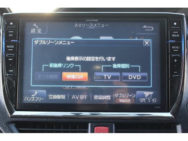 ハイブリッドV アルパインBigXナビ フルセグ 10.1インチ後席モニター 両側電動スライドドア バックカメラ ETC シートヒーター 置くだけ充電 Bluetoothオーディオ オートクルーズ LEDライト 禁煙(56枚目)