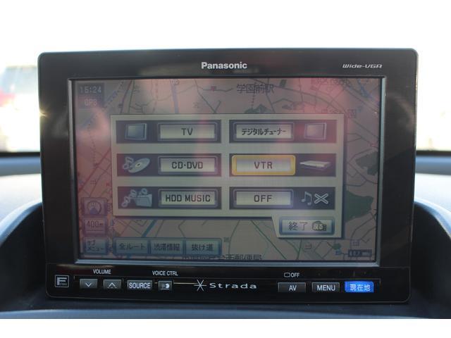 【ストラーダHDDナビ】DVDの視聴やHDDでの音楽録音が可能です!!BOSEサウンド付きですので、重低音や高音質でお楽しみいただけます!!お問合せはTEL:0066-9704-6640です!!