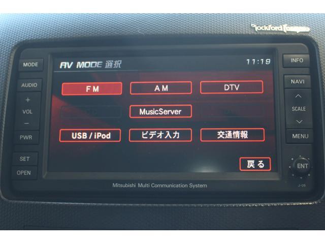 ナビコレクション 20G 後期モデル/純正HDDナビ/フルセグ/オートクルーズコントロール/ロックフォードスピーカー/禁煙車/バックカメラ/HIDヘッドライト/オートライト/パドルシフト/ステアリングリモコン/スマートキー/(8枚目)