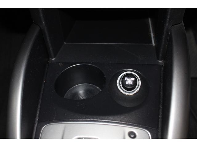 ナビコレクション 20G 後期モデル/純正HDDナビ/フルセグ/オートクルーズコントロール/ロックフォードスピーカー/禁煙車/バックカメラ/HIDヘッドライト/オートライト/パドルシフト/ステアリングリモコン/スマートキー/(42枚目)