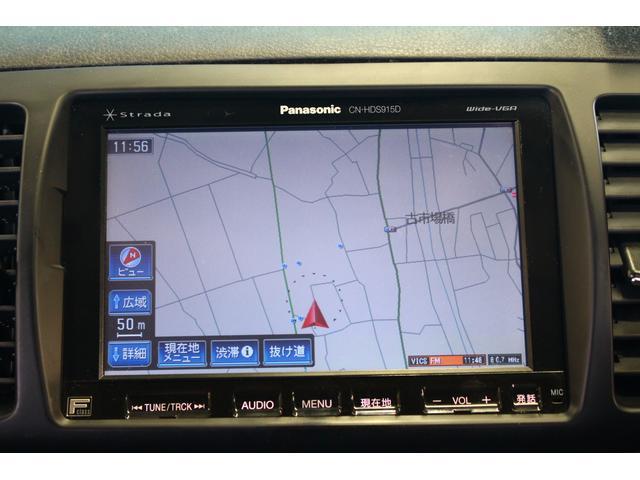 2.0GTスペックB ストラーダHDDナビ/フルセグ/オートクルーズコントロール/デフィブースト計/ビルシュタインサスペンション/STIタワーバー/アルミスカットプレート/HIDヘッドライト/バックカメラ/ETC/6連CD(9枚目)