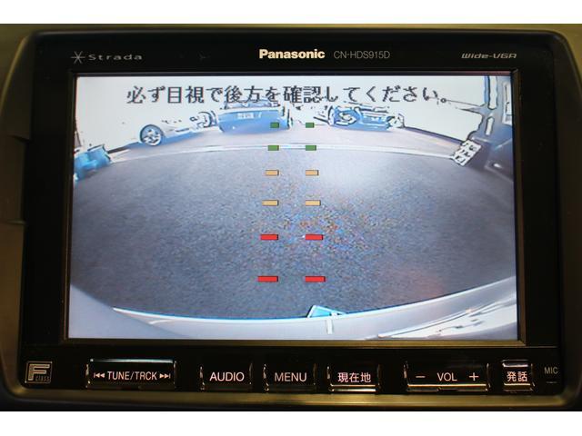2.0GTスペックB ストラーダHDDナビ/フルセグ/オートクルーズコントロール/デフィブースト計/ビルシュタインサスペンション/STIタワーバー/アルミスカットプレート/HIDヘッドライト/バックカメラ/ETC/6連CD(10枚目)