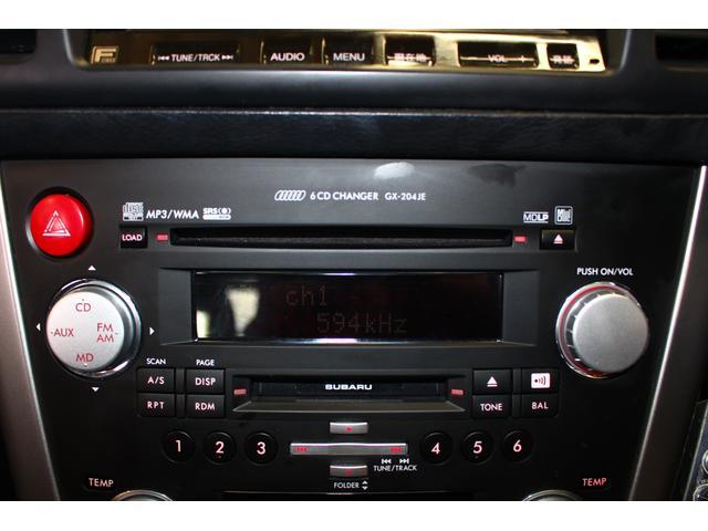 2.0GTスペックB ストラーダHDDナビ/フルセグ/オートクルーズコントロール/デフィブースト計/ビルシュタインサスペンション/STIタワーバー/アルミスカットプレート/HIDヘッドライト/バックカメラ/ETC/6連CD(59枚目)