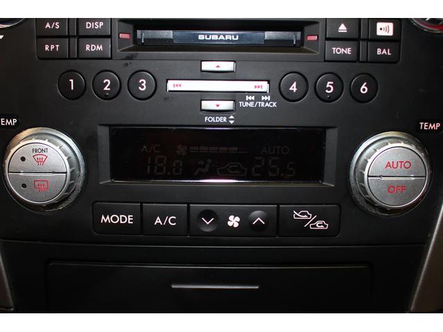 2.0GTスペックB ストラーダHDDナビ/フルセグ/オートクルーズコントロール/デフィブースト計/ビルシュタインサスペンション/STIタワーバー/アルミスカットプレート/HIDヘッドライト/バックカメラ/ETC/6連CD(60枚目)