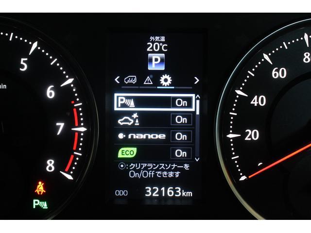 2.5Z Aエディション ゴールデンアイズ Tコネクト10インチナビ/1オーナー/禁煙/フルセグTV/サンルーフ/ハーフレザーシート/両側電動スライド/パワーバックドア/純正18インチアルミ/クリアランスソナー/100V電源/Bluetooth(52枚目)