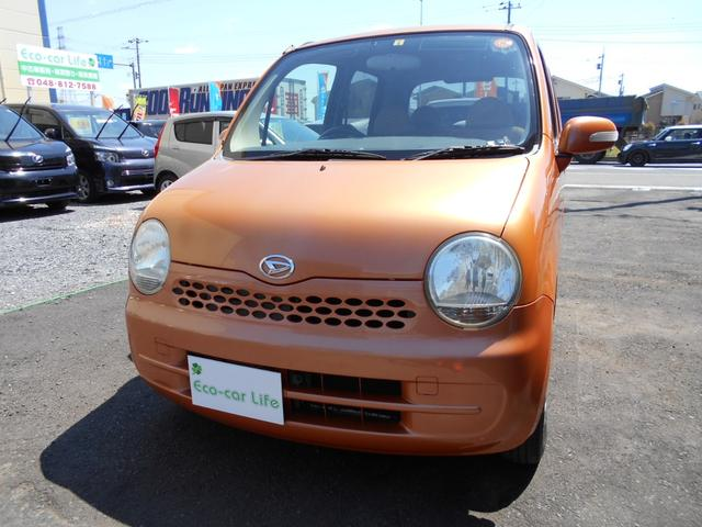 快適装備充実のムーブラテ人気のオレンジです!オートエアコン・ナビ・ETC・バックカメラ・2年車検付いています!
