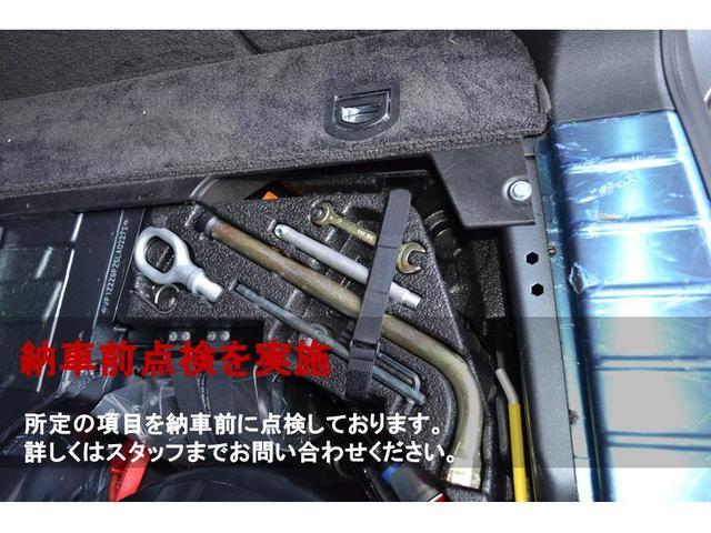 2年車検取得車両はもちろん、エンジン・ミッション・エンジンオイル・ブレーキ回り・マフラーエアコン等点検を行い、納車させていただいております。ご不明点はスタッフまでお気軽にお問い合わせください♪