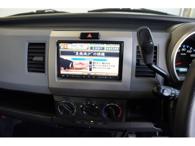 FX-S 4WD TVナビ エンジンスタータ シートヒーター(17枚目)