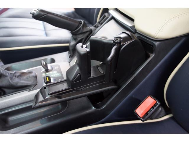 ヴォーグ エアサス シトヒタ サンルーフ 4WD Bカメラ 新品バッテリー(21枚目)