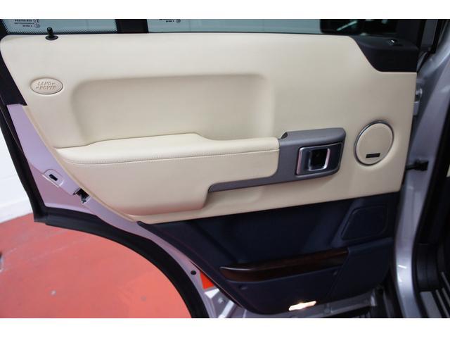 ヴォーグ エアサス シトヒタ サンルーフ 4WD Bカメラ 新品バッテリー(31枚目)