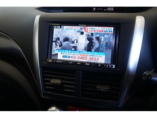 WRX STI Aライン 4WDMTモードSDナビDTVクルーズコントロール電動シートスマートキーBカメラETC禁煙(10枚目)