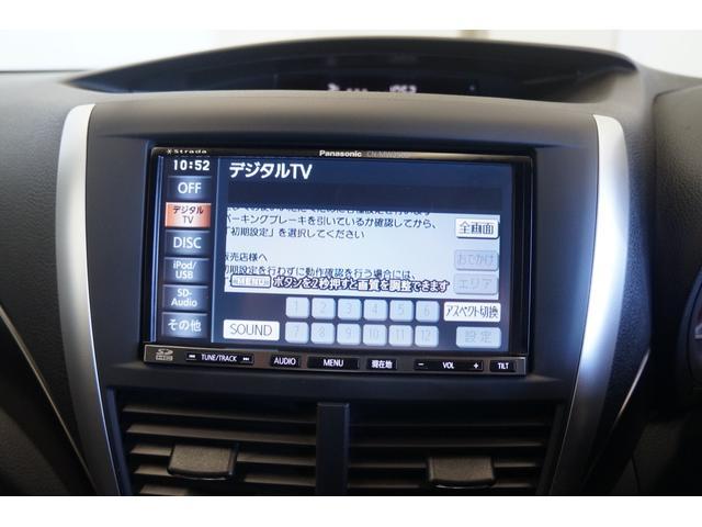 WRX STI Aライン 4WDMTモードSDナビDTVクルーズコントロール電動シートスマートキーBカメラETC禁煙(39枚目)