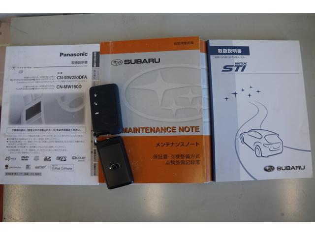 WRX STI Aライン 4WDMTモードSDナビDTVクルーズコントロール電動シートスマートキーBカメラETC禁煙(51枚目)