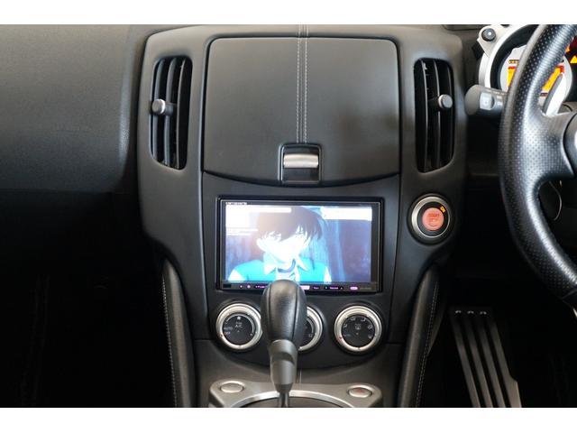 ベースグレード MTモード社外HDDナビ DTV Bカメラ スマートキー ETC 禁煙 レダ付(10枚目)