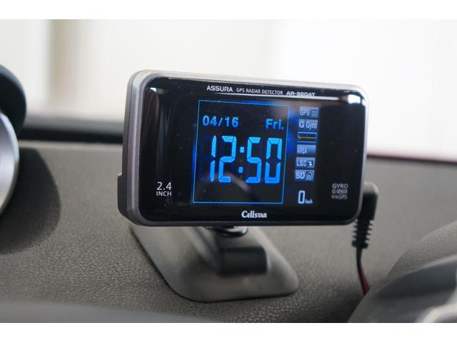 ベースグレード MTモード社外HDDナビ DTV Bカメラ スマートキー ETC 禁煙 レダ付(43枚目)
