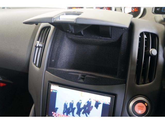 ベースグレード MTモード社外HDDナビ DTV Bカメラ スマートキー ETC 禁煙 レダ付(52枚目)