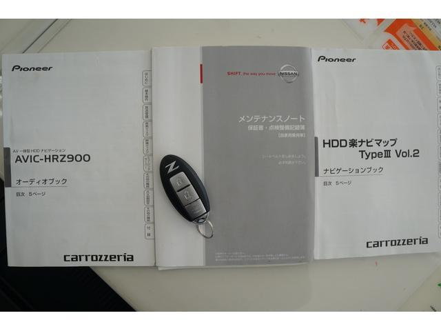 ベースグレード MTモード社外HDDナビ DTV Bカメラ スマートキー ETC 禁煙 レダ付(55枚目)