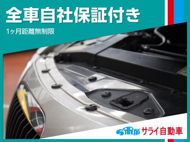 ベースグレード MTモード社外HDDナビ DTV Bカメラ スマートキー ETC 禁煙 レダ付(68枚目)