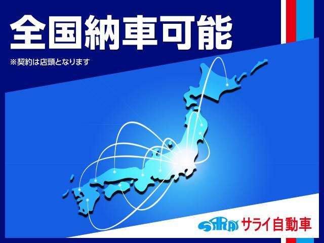 ベースグレード MTモード社外HDDナビ DTV Bカメラ スマートキー ETC 禁煙 レダ付(78枚目)