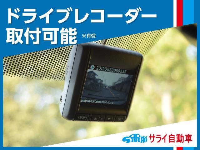 アクティブフィールドエディション メモリナビ TV Bカメラ オートステップ 禁煙 ETC キーレス キー JAOSグリルガード AW15インチ(75枚目)