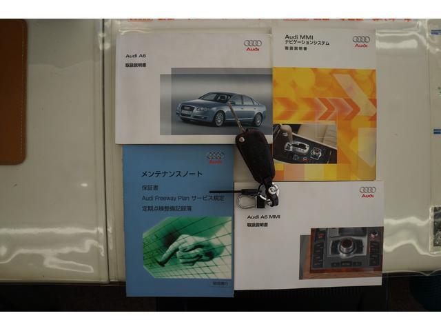 3.0TFSIクワトロ MTモード 純正HDDナビ TV Bカメラ Sチャージャー シートヒーター  レザーシート クルコン ETC 禁煙(37枚目)