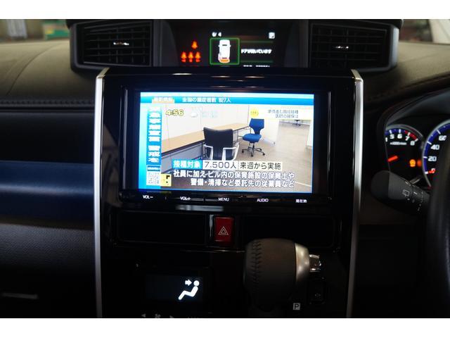 カスタムG S 純正9 インチSD ナビ DTV 全方位モニター衝突被害軽減システムスマートアシスト両側電動ドアLEDライトクルーズコントロールシートヒーター ETC 禁煙(12枚目)
