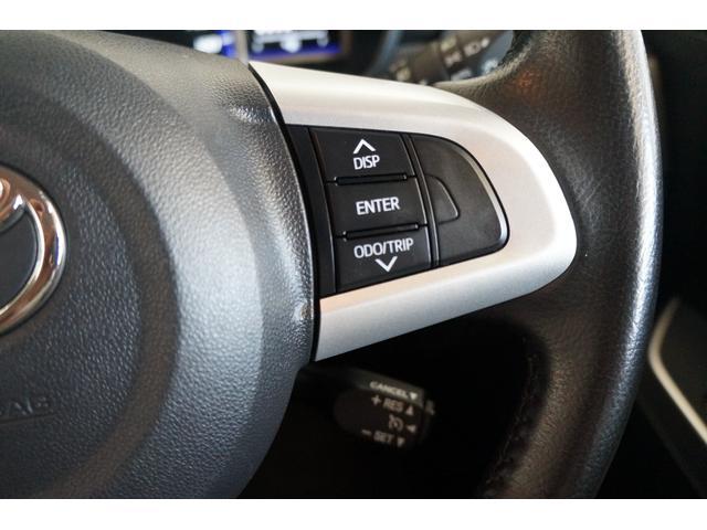 カスタムG S 純正9 インチSD ナビ DTV 全方位モニター衝突被害軽減システムスマートアシスト両側電動ドアLEDライトクルーズコントロールシートヒーター ETC 禁煙(53枚目)