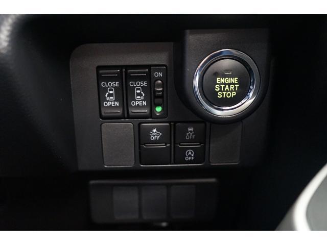 カスタムG S 純正9 インチSD ナビ DTV 全方位モニター衝突被害軽減システムスマートアシスト両側電動ドアLEDライトクルーズコントロールシートヒーター ETC 禁煙(58枚目)