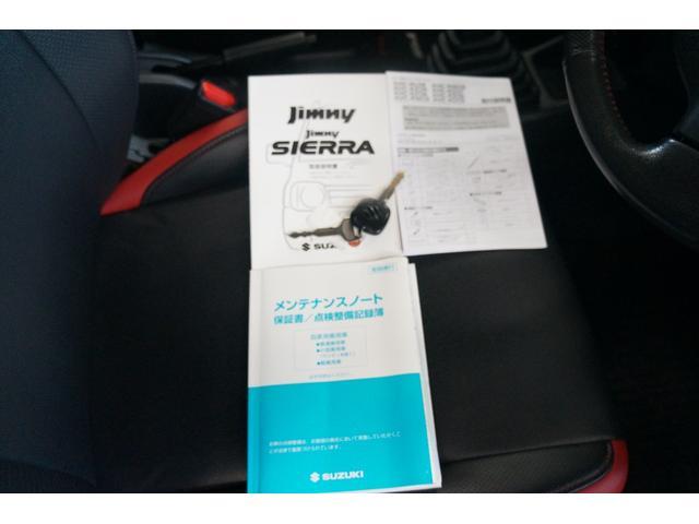 クロスアドベンチャー 4WD MT5速 メモリーナビT V  シートヒーター  禁煙  ETC キーレス AW16(50枚目)