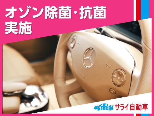 クロスアドベンチャー 4WD MT5速 メモリーナビT V  シートヒーター  禁煙  ETC キーレス AW16(66枚目)