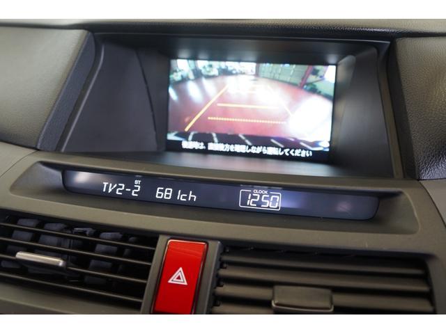 35TL 純正HDDナビ TV MTモード クルコン Bカメラ ス 電動シート スマートキー ETC 禁煙(39枚目)