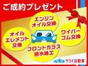 アクティブフィールドエディション メモリナビ TV Bカメラ オートステップ 禁煙 ETC キーレス キー JAOSグリルガード AW15インチ(78枚目)