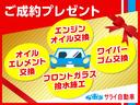 30TL 純正HDDナビ  MTモード クルコン Bカメラ シートヒーター 電動シート ETC 禁煙 AW16(80枚目)