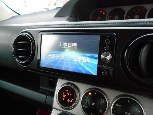 「トヨタ」「カローラルミオン」「ミニバン・ワンボックス」「千葉県」の中古車5