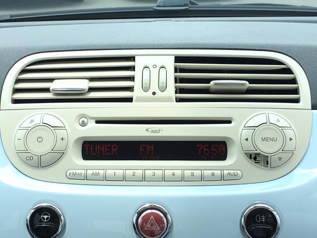 1.2 8V ラウンジ ガラスルーフ CD サイドエアバッグ(4枚目)
