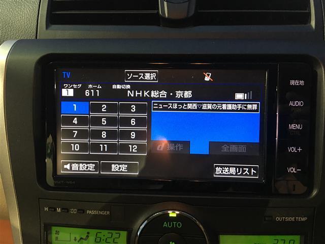 A18 Gパッケージ ワンオーナー ナビ フルセグ Bカメラ(7枚目)