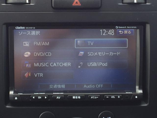 「スズキ」「エスクード」「SUV・クロカン」「京都府」の中古車16