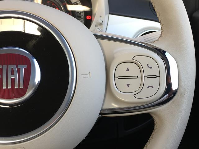 ツインエア ポップ ユーコネクト Apple CarPlay(8枚目)