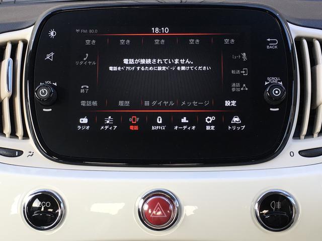 ツインエア ポップ ユーコネクト Apple CarPlay(10枚目)
