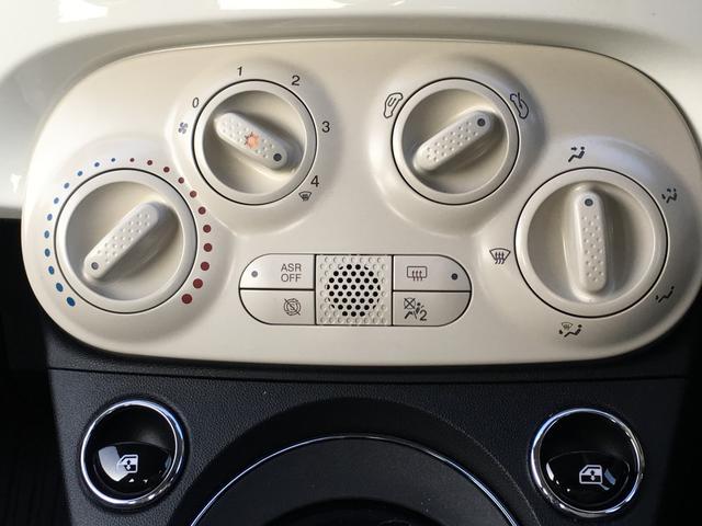 ツインエア ポップ ユーコネクト Apple CarPlay(11枚目)