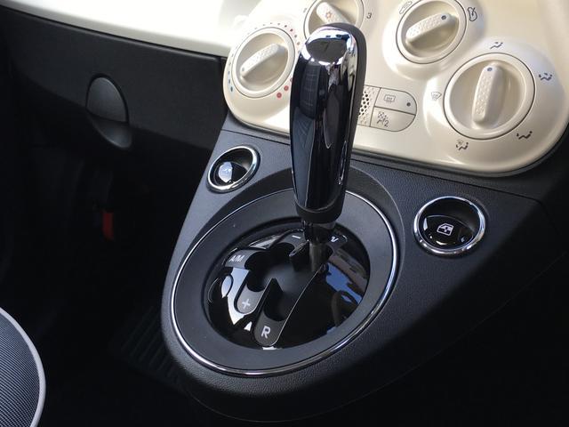 ツインエア ポップ ユーコネクト Apple CarPlay(12枚目)