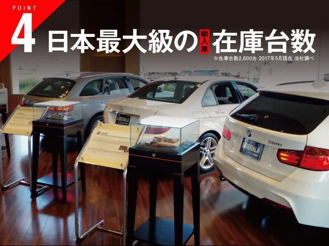 一般的な中古車販売店に並ぶオートオークションからの仕入車両とはクオリティが違います。