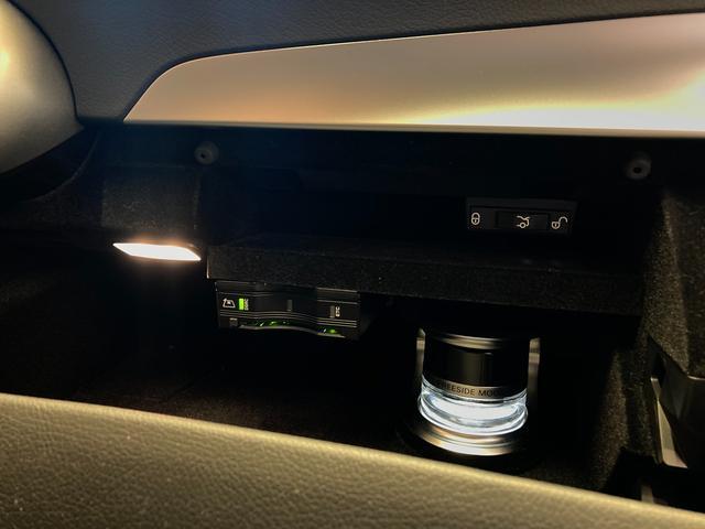 C200 4マチックアバンギャルド AMGライン レザーエクスクルーシブPKG レーダーセーフティーPKG 純正ナビ バックカメラ フルセグ 黒革シート 前席メモリー&シートヒーター付きパワーシート ヘッドアップディスプレイ パークトロニック(56枚目)